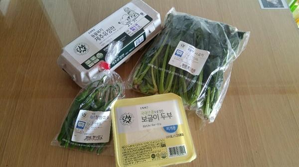 매번 살 수는 없지만, 가능한 유기농 재료를 구매한다.