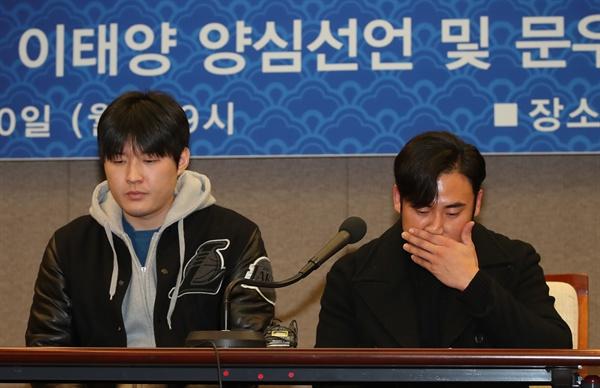 울먹이는 문우람 승부조작 혐의로 한국야구위원회(KBO)로부터 영구실격 처분을 받은 이태양(왼쪽)과 문우람이 10일 오전 서울 중구 한국프레스센터에서 기자회견을 했다. 문우람이 회견 도중 울먹이고 있다.