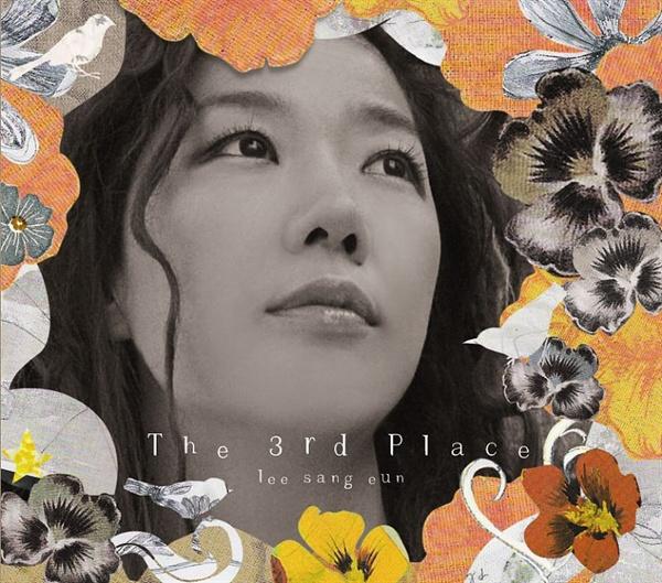 지난 2007년 10월 발매된 이상은의 13집 앨범 < The Third Place> 커버 이미지. 타이틀곡이 '삶은 여행'이다.