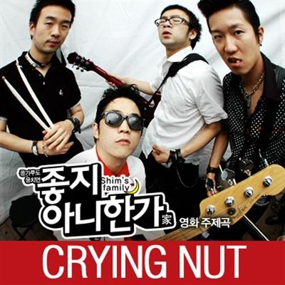 영화 <좋지 아니한가> OST 앨범 커버 이미지.