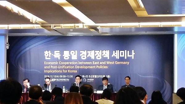 지난 12일 서울 웨스틴조선호텔에서 제5차 한독 통일 경제정책 세미나가 열렸다.