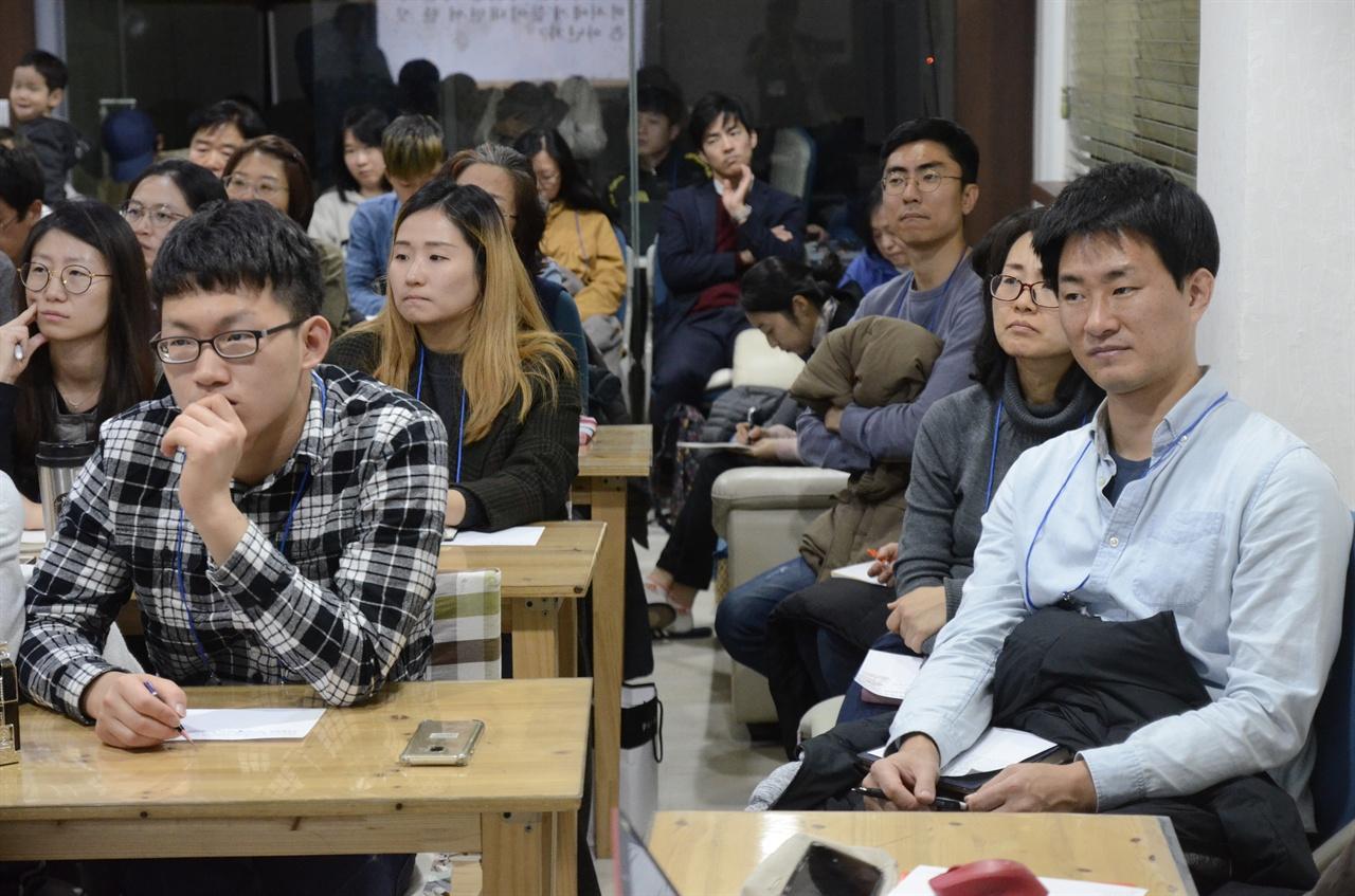 박준영 변호사 강의에 경청 중인 참가자들