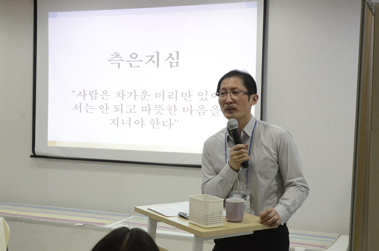 법적 정의를 이루는 데 측은지심이 중요함을 강조하고 있는 박준영 변호사
