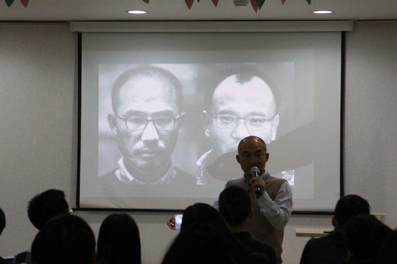 양진호 사건을 설명하고 있는 박상규 기자