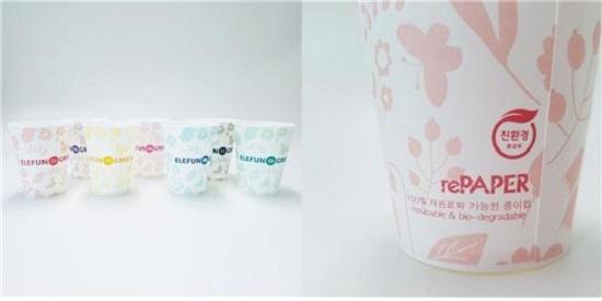 코팅성분 때문에 재활용이 어려운 다른 종이컵과 달리 '100% 재원료화가 가능한 종이컵'임을 강조하는 리페이퍼의 친환경 인증 제품.