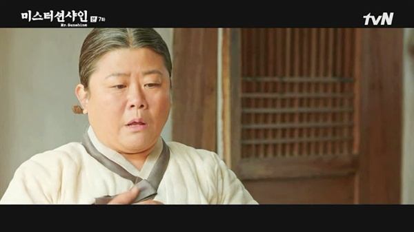 tvN 드라마 <미스터 션샤인>에서 함안댁 역을 맡은 배우 이정은