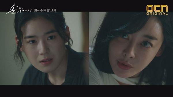 OCN 드라마 <손 더 게스트>에서 박홍주 역을 맡은 배우 김혜은(오른쪽)