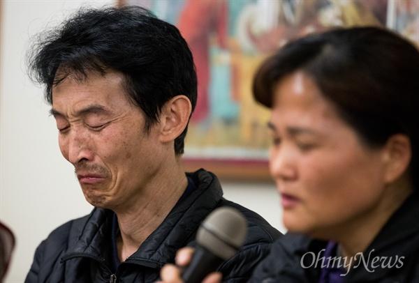 14일 오후 서울 중구 프란치스코 교육회관에서 열린 최근 태안화력에서 발생한 비정규직 고 김용군씨의 사망사고 현장조사 결과 공개 기자회견에서 김 군의 아버지가 눈물을 참고 있다.