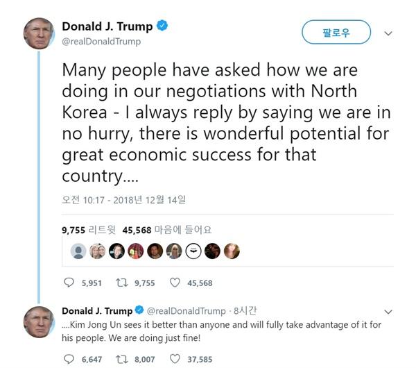 도널드 트럼프 미국 대통령의 북한 비핵화 협상 관련 트윗 갈무리.