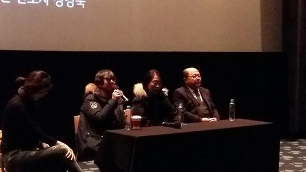 지난 14일 밤 서울 압구정CGV에서 '장경욱 변호사와 함께하는 영화 <마담 B> 상영회'가 열렸다.