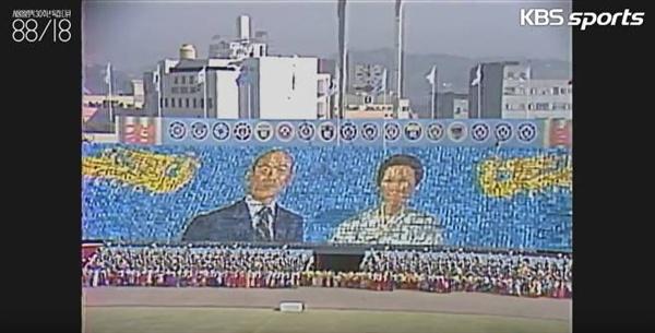 서울올림픽 30주년 특집으로 제작한 다큐멘터리 < 88/18 > 한 장면