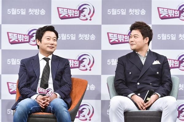 지난 5월 열린 MBC <뜻밖의 Q>제작발표회에 참석한 이수근, 전현무. <무한도전> 후속 프로그램으로 주목을 받았지만 큰 관심을 끌지 못한 채 일찌감치 종영되고 말았다.