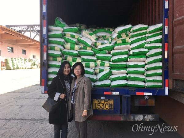 신의주 화물 하역장에서. 평양에서 온 경미와 함께. 화물트럭 안에 실린 쌀이 바로 동포들의 성금으로 구입한 쌀이다.