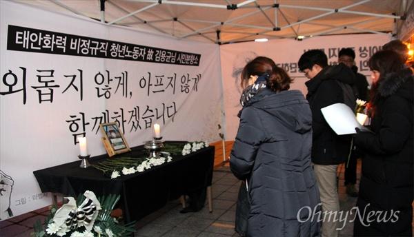 19일 저녁 대전 서구 둔산동 갤러리아타임월드 백화점 앞에서 200여명의 시민들이 참여한 가운데 '고 김용균 님 추모 촛불집회'가 개최됐다. 사진은 시민분향소에서 시민들이 헌화 분향을 하는 장면.