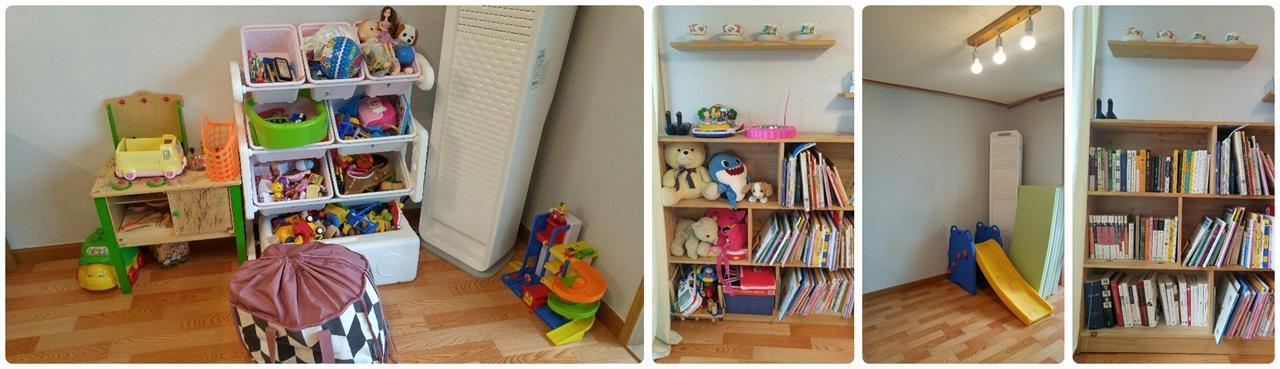 장난감을 치우기 전 거실(첫번째, 두번째), 장난감을 서재로 옮긴 후 거실(세번째, 네번째)