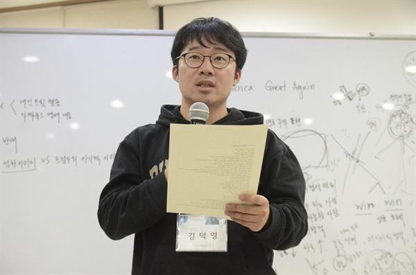 김덕영 씨는 트럼프의 당선 과정을 보며 가장 충격적이었던 것이 민주당의 샌더스를 지지했던 이들이 공화당의 트럼프를 지지하는 모습이었다고 밝혔다.
