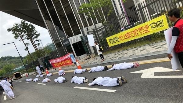 지난 8월 산페장을 반대하는 지역주민과 시민단체들이 행정심판 기각을 촉구하는 오체투지 세종시 법제처 앞에서 진행했다.