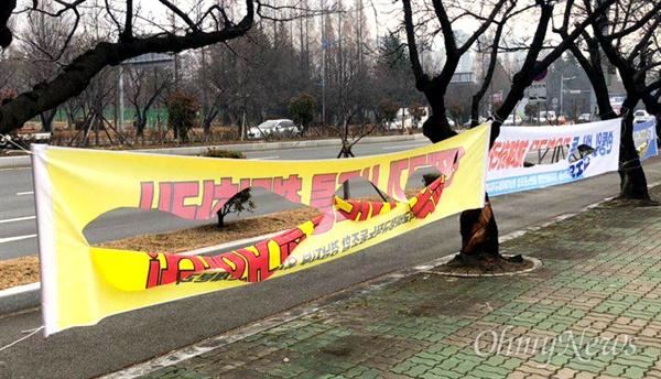 창원대로에 걸어 놓았던 서울남북정상회담 환영 펼침막이 훼손되어 있다.