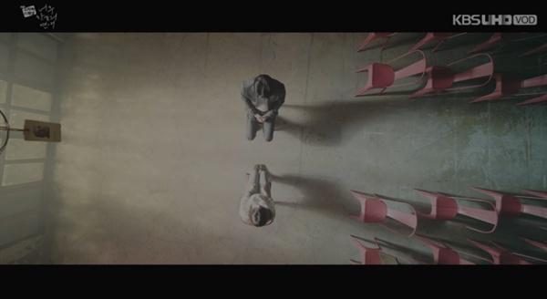 2018 KBS2 <드라마 스페셜> '너무 한낮의 연애'의 한 장면.