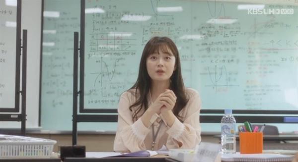 2018 KBS2 <드라마 스페셜> '나의 흑역사 오답노트'의 한 장면.