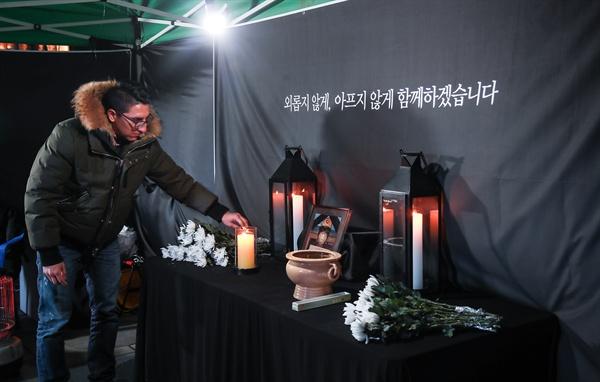 지난 17일 오후 태안화력 발전소에서 근무중 숨진 고 김용균 씨를 추모하기 위해 서울 광화문광장에 마련된 분향소에서 한 시민이 조문하고 있다.