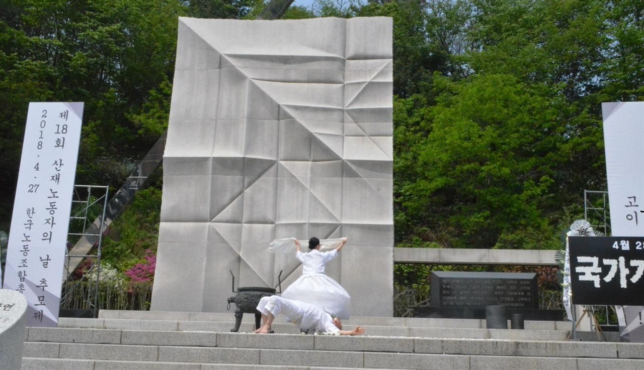 제18회 산재노동자의 날 추모제 한국노총은 2001년부터 매년 4월 28일 전후로 보라매공원 산업재해희생자위령탑에서 '산재노동자의 날' 행사를 한다.
