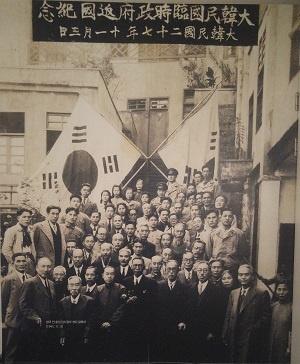1945년 11월 3일 환국 전 중경 임시정부 청사 앞에서 백범과 임정 요인들이 사진을 찍었다.