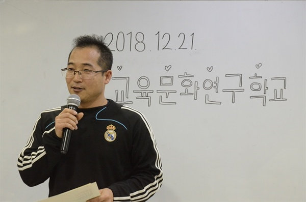 김주열 씨는 경기 침체로 인해 문재인 정부의 지지율이 역전된 것 같지만, 실제로 경기 침체를 체감하지는 못한다고 했다.