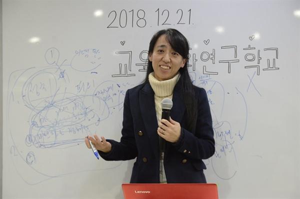 최봉실 대표는 세부적인 쟁점에 대해 건전하게 토론하기 위해서는 한국 사회의 정치적, 문화적 한계를 고민하고 극복하는 게 우선이라고 했다.