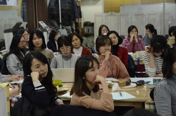 참가자들이 진지하게 문재인 정부의 경제정책에 대해 발표를 듣고 있다.