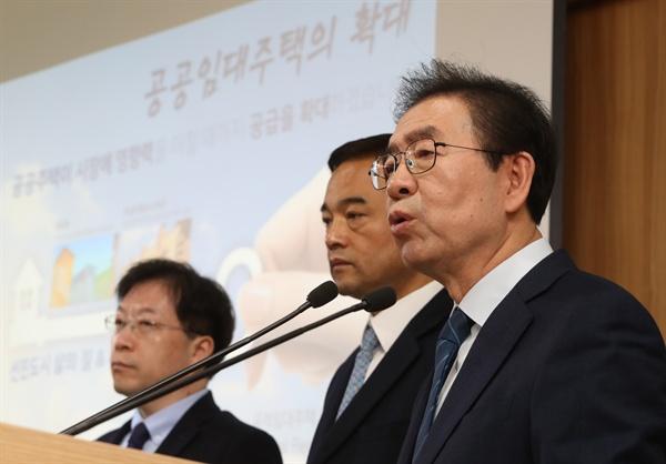 박원순 서울시장이 26일 오전 서울시청 기자실에서 '서울시 주택공급 혁신방안 및 세부공급 계획'을 발표하고 있다.