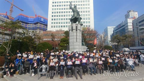 소녀상을 지키는 부산시민행동 등이 마련한 '한일 위안부 합의 무효와 강제징용노동자상 건립을 위한 공동행동'이 100여명의 시민이 참가한 가운데 26일 오후 부산 일본영사관 인근에서 열렸다.