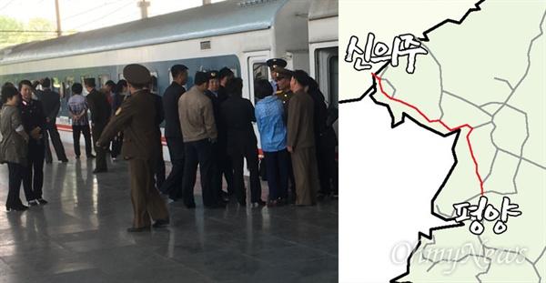 평의선(평양-신의주) 하행선 열차 탑승을 앞둔 북한 주민들. 오른쪽 사진은 개괄적인 노선도.