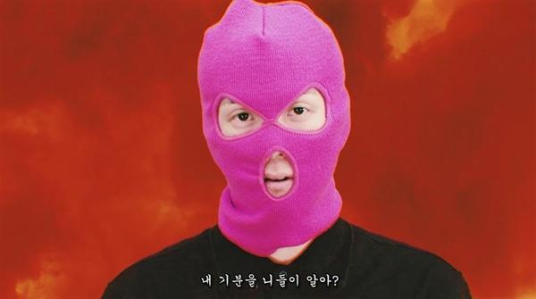 마미손의 '소년점프' 뮤직비디오의 한 장면