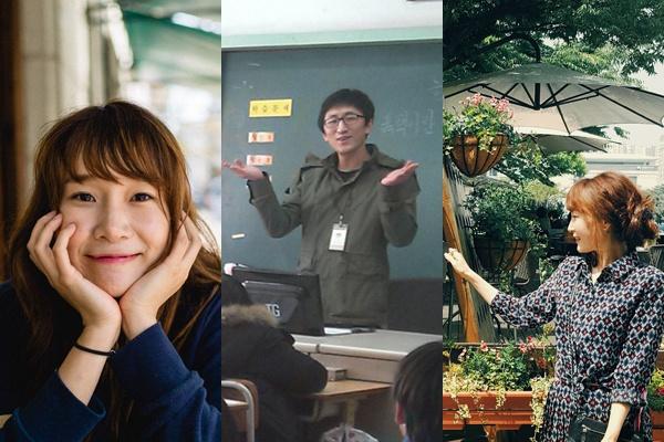 왼쪽부터 박초롱, 박현진, 문하연 시민기자