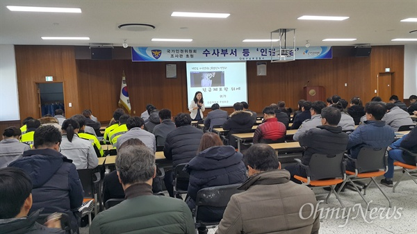 대구남부경찰서는 27일 박민경 국가인권위 조사관을 초청해 인권교육을 실시했다.