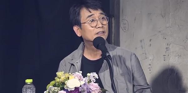 지난 2017년 대선 직후 ><김어준의 파파이스 #144 >에 출연한 유시민 작가.