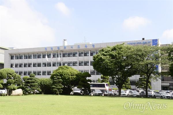 인천광역시 교육청 전경.