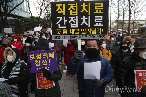'보험사에 대응하는 암환우 모임(보암모)' 회원들이 18일 서울 여의도 금융감독원 앞에서 열린 집회에 참석해 암보험금 지급을 미루는 보험사를 규탄하며 보험금을 지급하지 않는 보험사에 종합검사를 실시할 것을 촉구하고 있다.