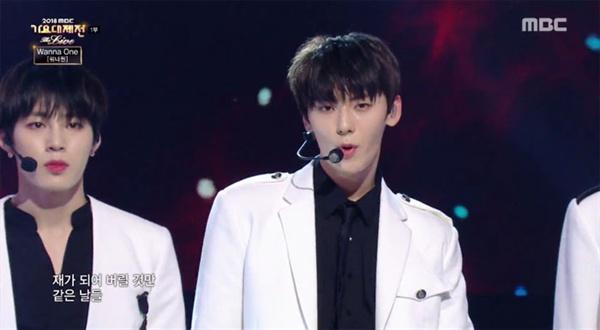 2018년 12월31일을 끝으로 공식 활동을 마감한 워너원은 < 2018 MBC 가요대제전 >에서 동방신기의 명곡 'Rising Sun' 커버 무대를 선사했다. (방송화면 캡쳐)