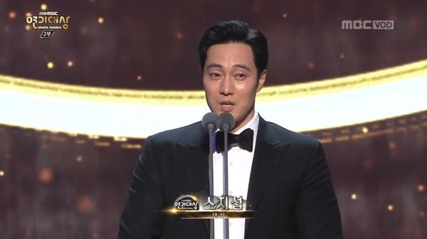 <MBC 연기대상>의 한 장면