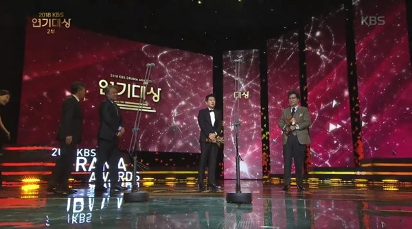 <KBS 연기대상>의 한 장면