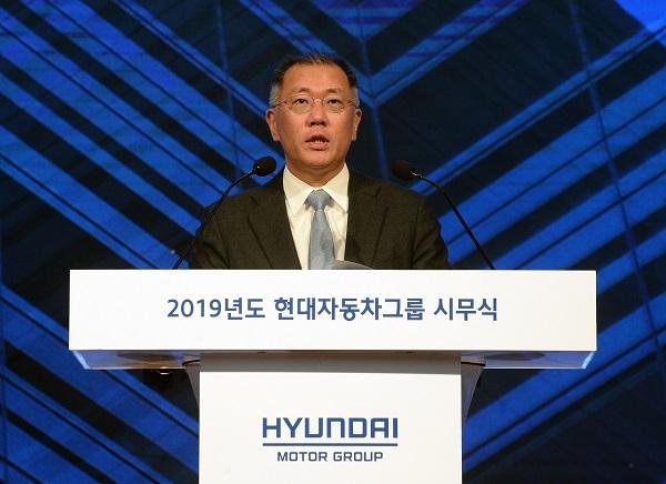 2일 정의선 현대차그룹 수석부회장이 2019년 그룹 시무식에 참석해 신년사를 전했다.