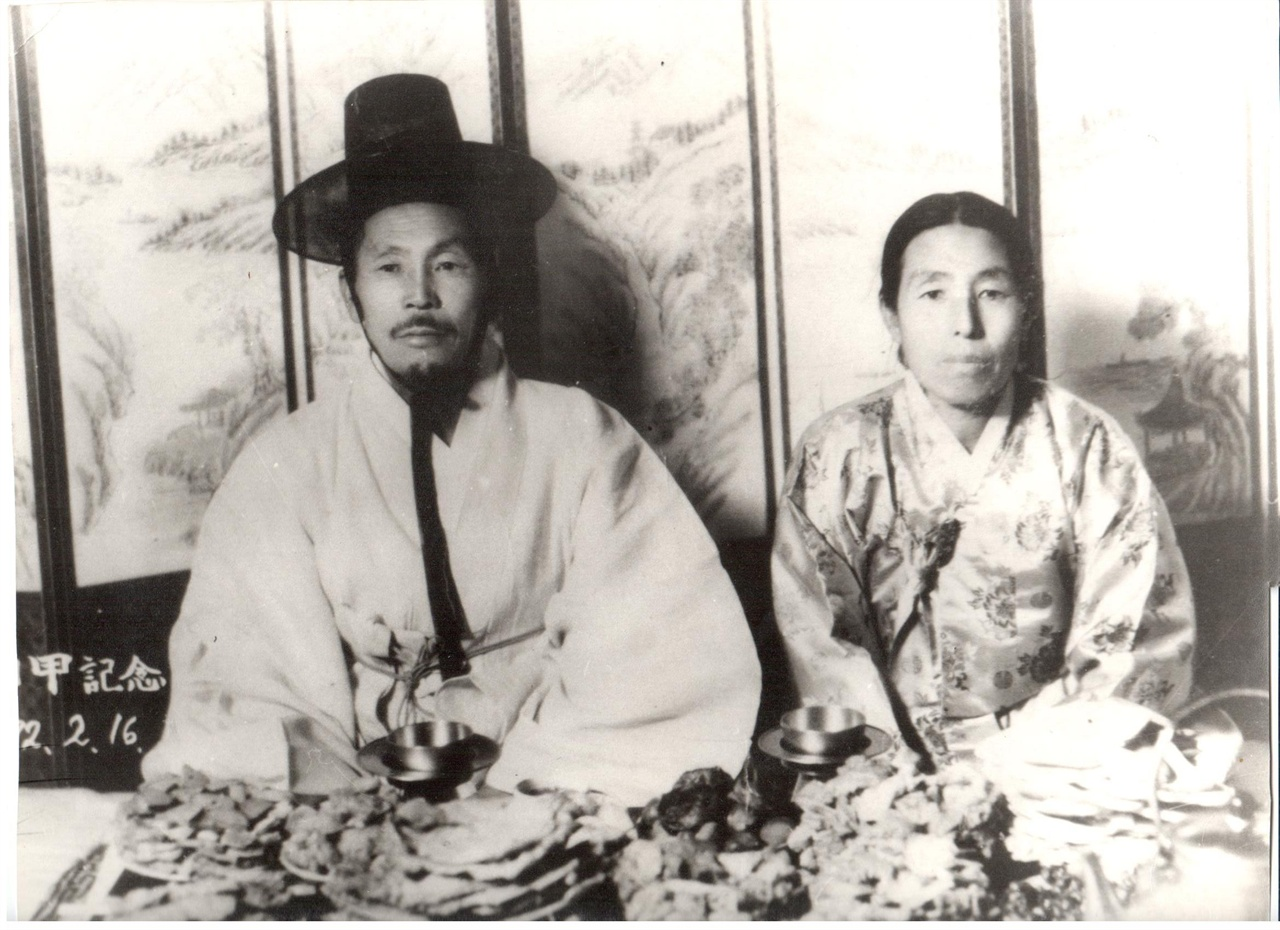 아버지 회갑 때(1959) 어머니와 함께  아버지 회갑 때 회갑 잔치상을 받고 어머니와 함께 찍은 흑백 사진. 이것이 두 분이 평생을 살며 함께 찍은 유일한 사진이다.