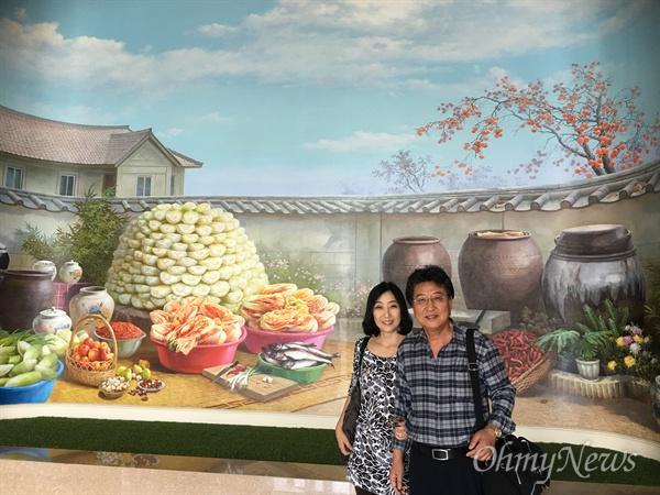 김치공장 로비에 걸려 있는 대형 벽화.