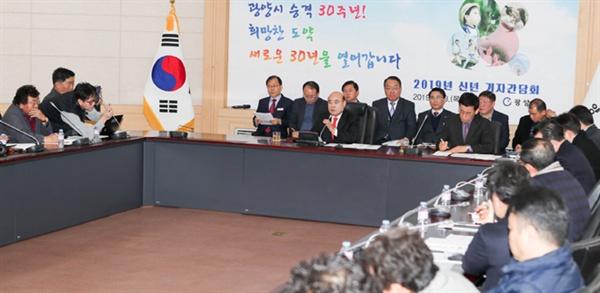 정현복 광양시장이 신년 기자간담회에서 기자들의 질문에 답하고 있다.