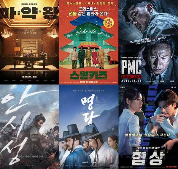 지난해 한국영화산업 뒷걸름질에 중요한 요소가 크리스마스 추석시즌 개봉 영화들