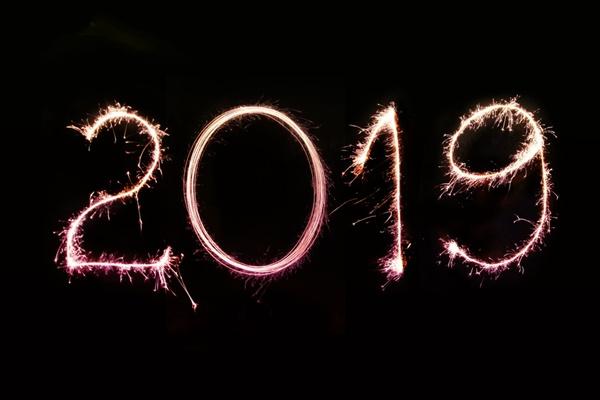 2019년 새해가 밝았습니다.
