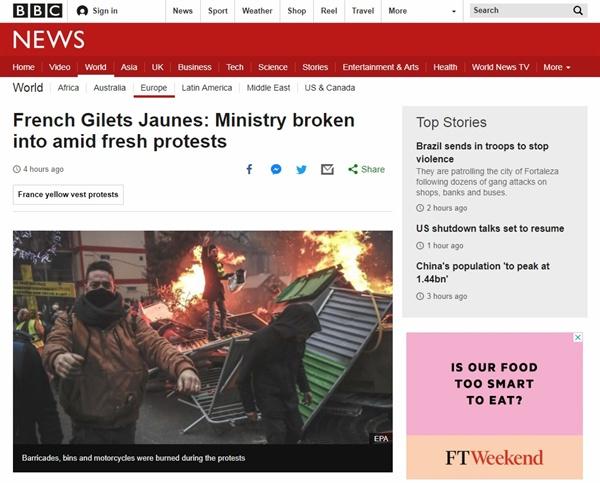 프랑스의 대규모 반정부 시위 '노란 조끼' 집회를 보도하는 영국 BBC 뉴스 갈무리.