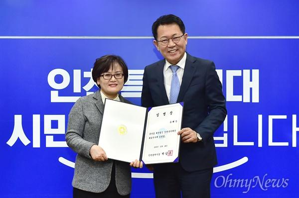 박남춘 인천시장이 지난달 28일 인천복지재단의 초대 대표이사로 임명된 유해숙 서울사회복지대학원대학교 사회복지학과 교수에게 임명장을 수여하고 있다. 유해숙 대표는 사회복지분야 전문가로 지역사회복지를 전공했다.